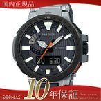 カシオ プロトレック PRX-8000T-7AJF 電波ソーラー腕時計 CASIO PROTREK MANASLU マナスル メンズ (長期保証5年付)