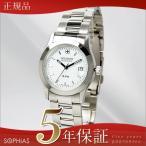 スイスミリタリー 腕時計 ML99 エレガント ホワイト メンズ (長期保証5年付)