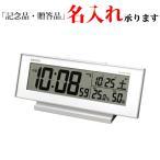 セイコークロック SEIKO 電波 SQ762W デジタル めざまし時計 ライトつき(アラーム連動) 温湿度表示つき ホワイト 記念品 名入れ承ります