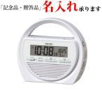 セイコークロック SEIKO 防災クロック SQ764W 電波 めざまし時計 手動発電・ラジオ付き