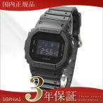 カシオ Gショック DW-5600BB-1JF 腕時計 ソリッドカラーズ ブラック クオーツ (長期保証3年付)