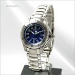 シチズン プロマスター PMA56-2831 マリン 200mダイバー エコ・ドライブ ブルー レディース腕時計 (長期保証5年付)