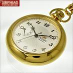 オリエント ORIENT WV0021DD ワールドステージコレクション ベーシック 手巻き 懐中時計