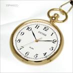 セイコー アルバ AABT062 ポケットウォッチ SEIKO ALBA サクセス ゴールド 懐中時計
