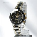 ジョン・ハリソン J.HARRISON JH-024-L ソーラー電波 天然ダイヤモンド付 セラミック ブラック レディース腕時計