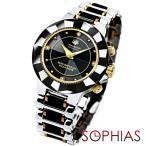 ジョン・ハリソン J.HARRISON JH-024-M ソーラー電波 天然ダイヤモンド付 セラミック ブラック メンズ腕時計
