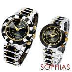ペアウォッチ ジョン・ハリソン JH-024-M/JH-024-L J.HARRISON ソーラー電波 天然ダイヤモンド付 セラミック ブラック ペア腕時計