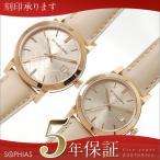 ペアウォッチ バーバリー BU9014&BU9109 BURBERRY シティ クオーツ ペア腕時計 (ST) (長期保証3年付)