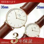 ペアウォッチ ダニエル ウェリントン 0507DW&0900DW(DW00100035)&(DW00100059) 36mm&26mm セントモース ローズ ペア腕時計 (長期保証3年付)