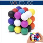ショッピングパズル <ボーネルンド> モレキューブ 分子構造 立体キューブパズル 分子パズル