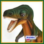 HANSA ハンサ ぬいぐるみ 6138 ティラノサウルス 24