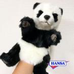 HANSA ハンサ ぬいぐるみ 7165 ハンドパペット ジャイアントパンダ PANDA