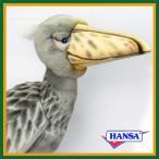 HANSA ハンサ ぬいぐるみ 7243 ハシビロコウ 59 SHOEBILL BIRD