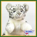 HANSA ハンサ ぬいぐるみ ハンドパペット 7502 ユキヒョウ 32 SNOW LEOPARD PUPPET