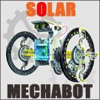 エレキット(elekit) ソーラーメカボット ソーラー工作キット