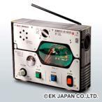 エレキット(elekit) はこ工作キット FMはこらじ ラジオ工作 手作りラジオキット