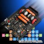 エレキット(elekit) はんだ付け電子工作キット 光センサー プログラミングカー