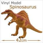 FAVORITE(フェバリット) 恐竜フィギュア ビニールモデル スピノサウルス