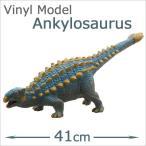 FAVORITE フェバリット 恐竜フィギュア ビニールモデル アンキロサウルス