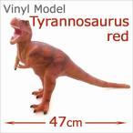 FAVORITE フェバリット 恐竜フィギュア ビニールモデル ティラノサウルス レッド