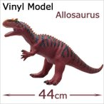 FAVORITE(フェバリット) 恐竜フィギュア ビニールモデル アロサウルス