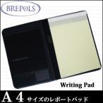 BREPOLS ブレポルス パレルモ ライティングパッド A4 ブラック レポートパッドホルダー レポートカバー