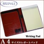 BREPOLS ブレポルス パレルモ ライティングパッド A4 ブラウン レポートパッドホルダー レポートカバー