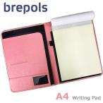 BREPOLS ブレポルス パレルモ ライティングパッド A4 ピンク レポートパッドホルダー レポートカバー