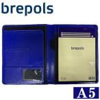 BREPOLS ブレポルス パレルモ ライティングパッド A5 ロイヤルブルー レポートパッドホルダー レポートカバー
