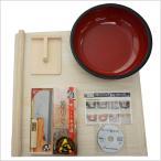 家庭用麺打ちセット 麺台 60×60cm 解説DVD付き