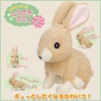 <イワヤ> おみみパタパタこうさぎミミィ ウサギのおもちゃ 動くぬいぐるみ ゆかいな森の仲間たち