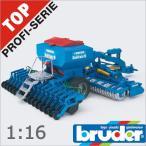 Bruder(ブルーダー)社 Pro Series (プロシリーズ) 02026 LEMKEN Solitair9 播種コンビネーション 1/16
