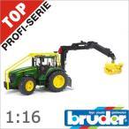 Bruder(ブルーダー)社 Pro Series (プロシリーズ) 03053 JD7930 森林トラクター 1/16