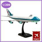 HoganWings ( ホーガンウィングス ) 飛行機模型 2049GA B747-200 アメリカ大統領専用機エアフォースワン 1/200