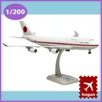 HoganWings ( ホーガンウィングス ) 飛行機模型 2513GA1 B747-400 日本国政府専用機1号機 1/200