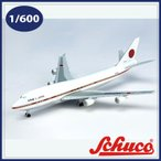 Schuco Aviation ( シュコーアヴィエーション ) 飛行機模型 403551641 B747-400 日本政府専用機 1/600