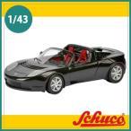 Schuco(シュコー)社ミニカー 450897500 テスラ ロードスター ブラック 1/43