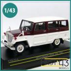 First43 ファースト43 ミニカー F43014 三菱 ジープ 1961年 ホワイト & ワインレッド 1/43