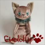 <Cuddly>カドリー こだわりのぬいぐるみ 仔ネコのヌイグルミ ナルシス ミルクティー