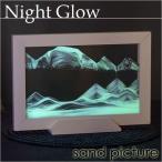 【KB collection オーストリア製】 サンドピクチャー sandpicture ナイトグロウ ホワイト 21.7×14.6×5.4cm 蓄光の砂