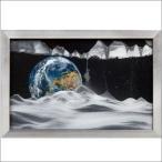 サンドピクチャー Earth (アース) 22×33cm 壁掛・スタンド兼用砂絵