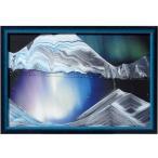 サンドピクチャー Aurora (オーロラ)42×29cm 壁掛け用砂絵