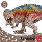 Schleich シュライヒ社フィギュア 14545 ティラノサウルスレックス Tyrannosaurus rex small