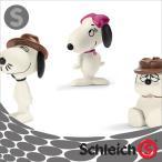 Schleich シュライヒ社フィギュア 22058 シーナリーパック スヌーピーの仲良し兄弟(ベル スパイク オラフ) Snoopys siblings Scenery Pack