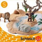 Schleich シュライヒ社フィギュア 42258 動物達の水飲み場セット Watering hole