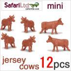 Safari Ltd Good Luck Minis Jersey Cows 192-Piece