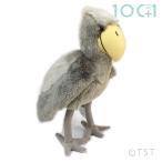 ぬいぐるみ スタンディングバード ハシビロコウ 鳥のヌイグルミ スタンディングハシビロコウ