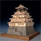 木製建築模型 <ウッディジョー> 1/150 大阪城 天守閣