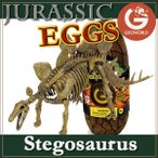 ジオワールド社 恐竜フィギュア ジュラシックエッグ 恐竜組み立てキット ステゴサウルス