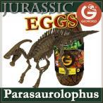 ジオワールド社 恐竜フィギュア ジュラシックエッグ 恐竜組み立てキット パラサウロロフス